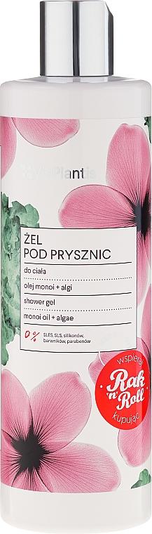 Shower Gel - Vis Plantis Herbal Vital Care Shower Gel Monoi Oil + Algae