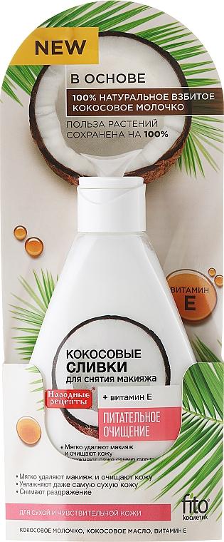 Makeup Remover Cream - Fito Cosmetic Folk recipes