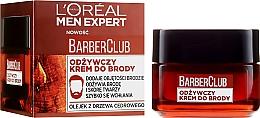 Fragrances, Perfumes, Cosmetics Nourishing Beard Cream - L'Oreal Paris Men Expert Barber Club