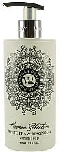 Fragrances, Perfumes, Cosmetics Liquid Cream Soap - Vivian Gray Aroma Selection White Tea & Magnolia Cream Soap