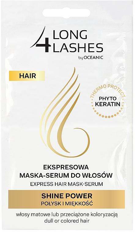 Hair Serum Mask - Long4Lashes Hair Shine Power — photo N1