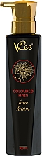 Fragrances, Perfumes, Cosmetics Nourishing Lotion for Colored Hair - VCee Coloured Hair Lotion