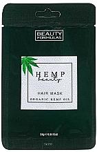 Fragrances, Perfumes, Cosmetics Hair Mask - Beauty Formulas Hemp Beauty Hair Mask