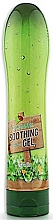 Fragrances, Perfumes, Cosmetics Soothing Cucumber Gel - Esfolio Cucumber Soothing Gel