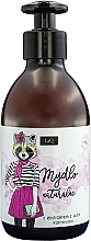 Fragrances, Perfumes, Cosmetics Liquid Soap with Cherry Extract - LaQ Liquid Soap With Passion Cherry Extract