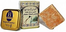 Fragrances, Perfumes, Cosmetics Dry Perfume - Hemani Amber Musk Jamid