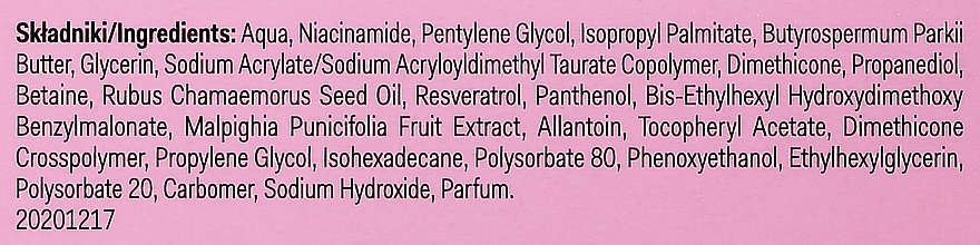Antioxidant Day Face Cream-Gel - AA My Beauty Power Niacynamid 5% Antioxidant Day Cream-Gel — photo N5
