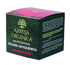 "Fragrances, Perfumes, Cosmetics Facial Bio Cream ""Rejuvenating"" - Fratti HB Karelia Organica Organic Knyazhenica"