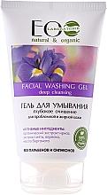 "Fragrances, Perfumes, Cosmetics Face Wash Gel ""Deep Cleansing"" - ECO Laboratorie Facial Washing Gel"