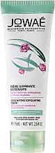 Fragrances, Perfumes, Cosmetics Exfoliating Cream - Jowae Oxygenating Exfoliating Cream