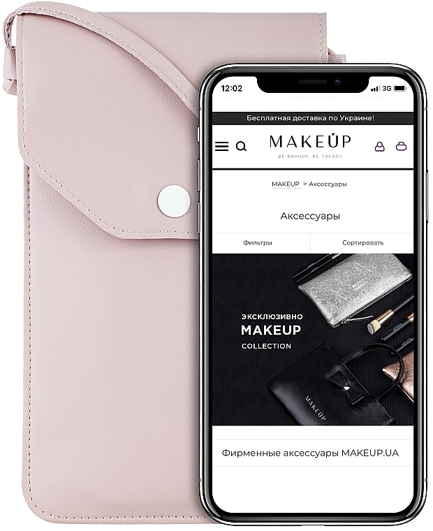"Crossbody Phone Case ""Cross"", powder - Makeup Phone Case Crossbody Powder"