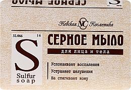 Fragrances, Perfumes, Cosmetics Sulfur Soap for Face and Body - Nevskaya kosmetika