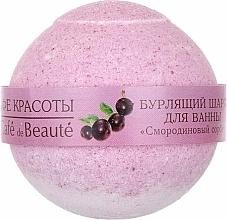 "Fragrances, Perfumes, Cosmetics Fizzy Bath Bomb ""Currant Sorbet"" - Le Cafe de Beaute Bubble Ball Bath"