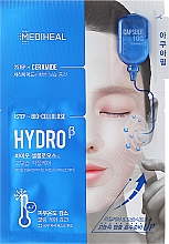 Fragrances, Perfumes, Cosmetics Biocellulose Mask with Ceramides - Mediheal Capsule 100 Bio Seconderm Hydro 2 Step Face Mask