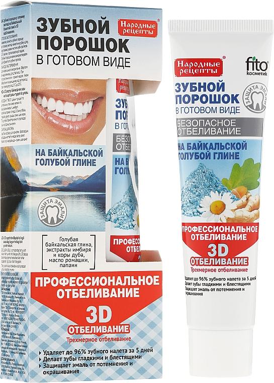 """Ready-Made Tooth Powder on Baikal Blue Clay """"3D"""" - Fito Cosmetic Folk Recipes"""