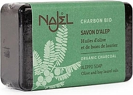 Fragrances, Perfumes, Cosmetics Aleppo Soap with Organic Charcoal, Olive and Bay Laurel Oils - Najel Aleppo Soap Olive and Bay Laurel Oils