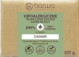 Fragrances, Perfumes, Cosmetics Traditional Soap with Hemp Oil - Barwa Hypoallergenic Traditional Soap With Hemp Oil