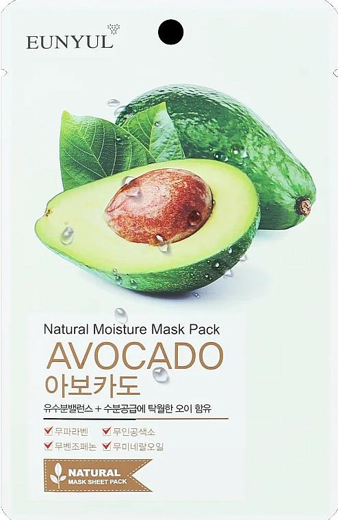 Moisturizing Facial Avicado Sheet Mask - Eunyul Natural Moisture Mask Pack Avocado