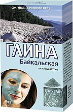 """Fragrances, Perfumes, Cosmetics Face and Body Clay """"Baikal"""", blue - Fito Cosmetic"""