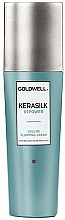 Fragrances, Perfumes, Cosmetics Light Heat Protective Volume Cream - Goldwell Kerasilk Repower Plumping Cream