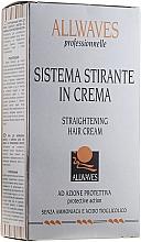 Fragrances, Perfumes, Cosmetics Protective Smoothing Hair Cream - Allwaves