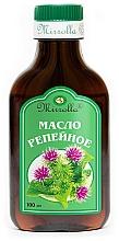 Fragrances, Perfumes, Cosmetics Burdock Oil - Mirrolla