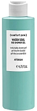 Fragrances, Perfumes, Cosmetics After Sun Shower Gel - Comfort Zone Water Soul Eco Shower Gel Aftersun