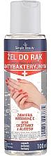 Fragrances, Perfumes, Cosmetics Antibacterial Hand Gel - Simple Beauty Antibacterial Hand Gel