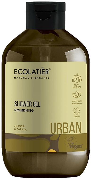 "Shower Gel ""Nourishment. Jojoba and Papaya"" - Ecolatier Urban Shower Gel"