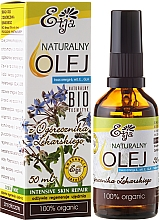 Fragrances, Perfumes, Cosmetics Borage Natural Oil - Etja Borage