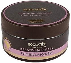 "Fragrances, Perfumes, Cosmetics Keratin Hair Mask ""Brazilian Cupuacu"" - Ecolatier Brazilian Cupuacu Mask"