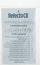 Fragrances, Perfumes, Cosmetics Eyelash Perm, S - RefectoCil