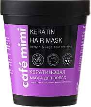 "Fragrances, Perfumes, Cosmetics Hair Mask ""Keratin"" - Cafe Mimi Mask"