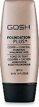 Fragrances, Perfumes, Cosmetics Foundation - Gosh Foundation Plus SPF15