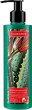 Fragrances, Perfumes, Cosmetics Regenerating Face, Body & Hair Gel with Organic Aloe Juice - Aloesove
