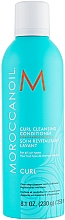 Fragrances, Perfumes, Cosmetics 2-in-1 Cleansing Curly Hair Conditioner - Moroccanoil Curl Cleansing Conditioner