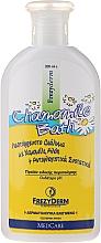 Fragrances, Perfumes, Cosmetics Anti-Irritation Baby Chamomile Bath - Frezyderm Baby Chamomile Bath