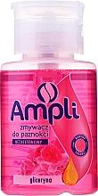 Fragrances, Perfumes, Cosmetics Acetone-Free Nail Polish Remover - Ampli