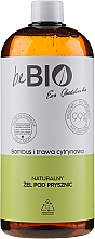 "Fragrances, Perfumes, Cosmetics Shower Gel ""Bamboo and Lemongrass"" - BeBio Natural Shower Gel"