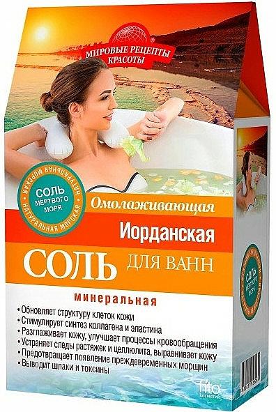 "Rejuvenating Bath Salt ""Jordanian"" - Fito Cosmetics"