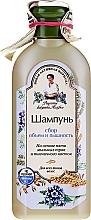 Fragrances, Perfumes, Cosmetics Volumizing Herbs Collection Shampoo - Reczepty Babushki Agafi