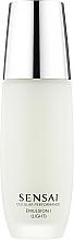 Fragrances, Perfumes, Cosmetics Face Emulsion - Kanebo Sensai Performance Emulsion I