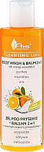 Fragrances, Perfumes, Cosmetics 2-in-1 Cleansing Body Gel Balm - Ava Laboratorium Cleansing Line Body Wash & Balm 2In1 With Grapefruit Essential Oil