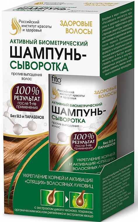 Active Biometric Anti Hair Loss Shampoo Serum - Fito Cosmetic