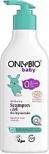 Fragrances, Perfumes, Cosmetics Kids Shampoo & Wash Gel - Only Bio Baby Gentle Shampoo & Gel