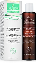 Fragrances, Perfumes, Cosmetics Bi-Phase Concentrate for Shape Correction - Collistar Pure Actives Two-Phase Sculpting Concentrate