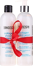 Fragrances, Perfumes, Cosmetics Set - BingoSpa Collagen Pure (sh/cr/300ml + h/lot/300ml)