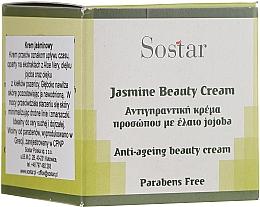 Fragrances, Perfumes, Cosmetics Rejuvenating Jasmine Face Cream - Sostar Jasmine Anti-Aging Beauty Cream