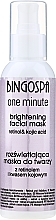 Fragrances, Perfumes, Cosmetics Fatigued Skin Mask - BingoSpa