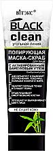 Fragrances, Perfumes, Cosmetics Facial Mask Scrub, Polishing - Vitex Black Clean